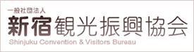 新宿観光振興協会バナー