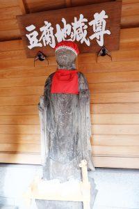 東福院豆腐地蔵尊